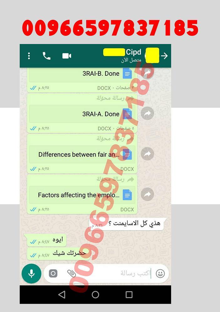 حل واجب BE200 المهندس احمد واتساب 00966597837185 8110