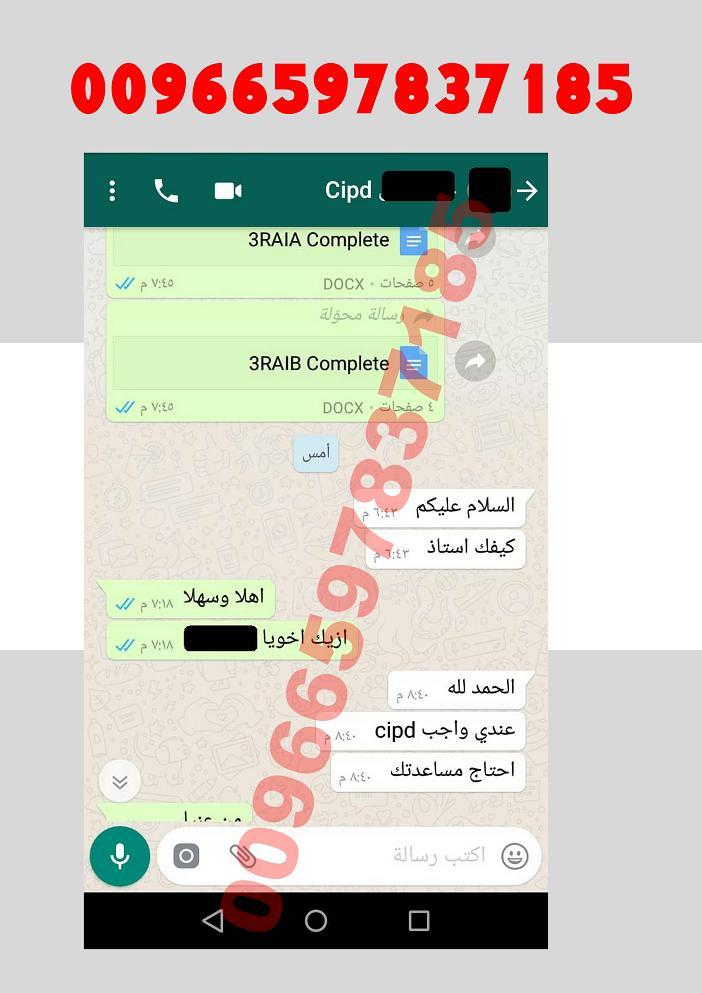 حل واجب BE200 المهندس احمد واتساب 00966597837185 8811