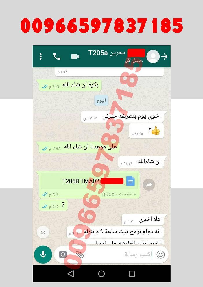 حل واجب BE200 المهندس احمد واتساب 00966597837185 8910
