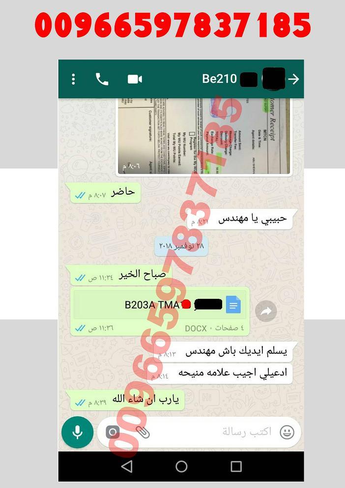 حل واجب BE200 المهندس احمد واتساب 00966597837185 9410
