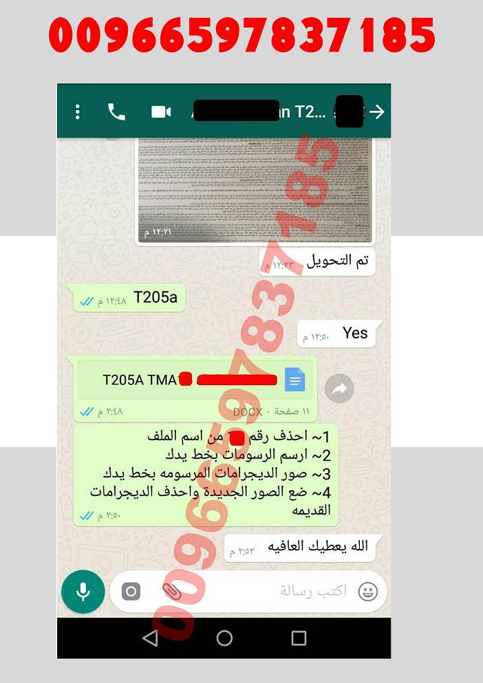حل واجب BE200 المهندس احمد واتساب 00966597837185 9810