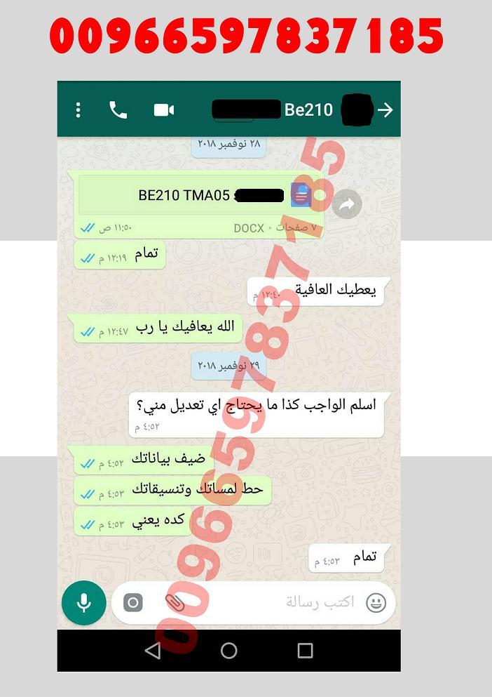 حل واجب BE200 المهندس احمد واتساب 00966597837185 9910