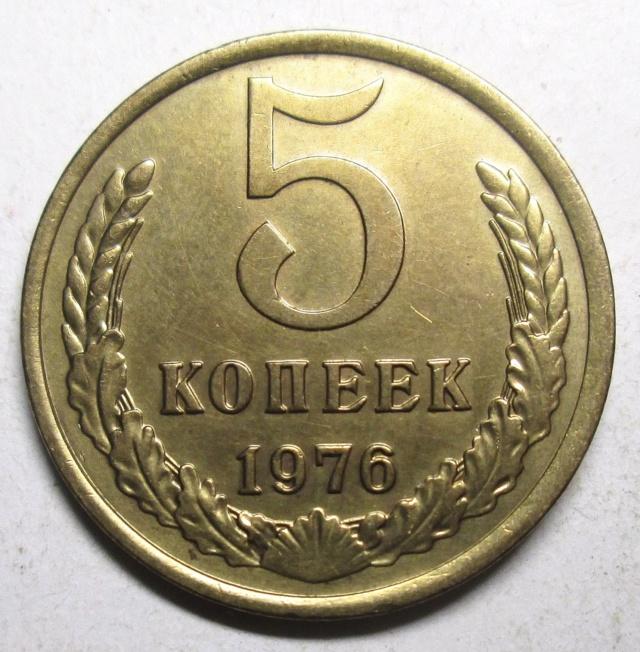 5 копеек 1976г 00412