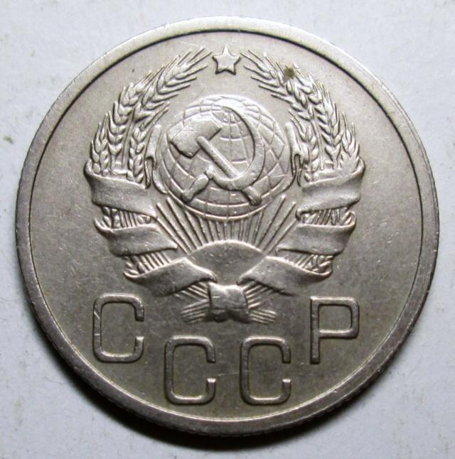 20 копеек 1935г 00511