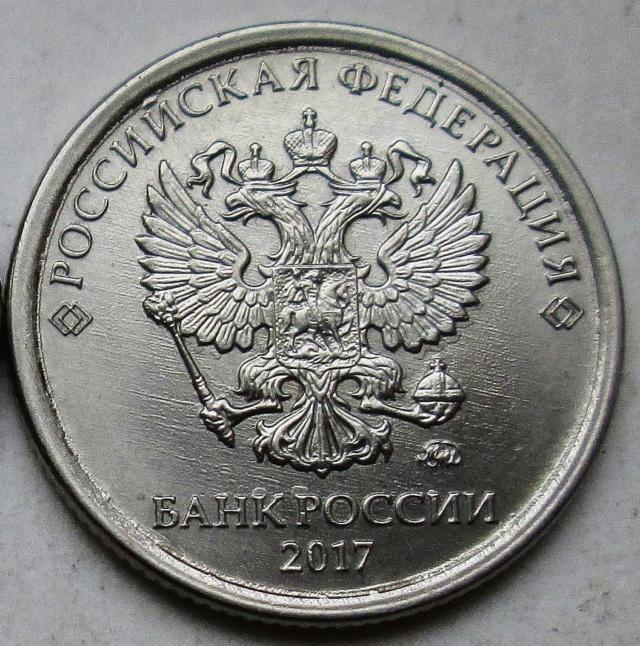 1 рубль 2017г - полный раскол реверса 00714