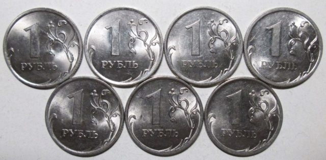 1 рубль 2009спмд (Сталь)--все 7 разновидностей 01512