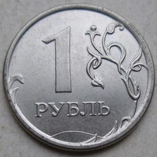1) - 1 рубль 2012г - полный раскол реверса 03410
