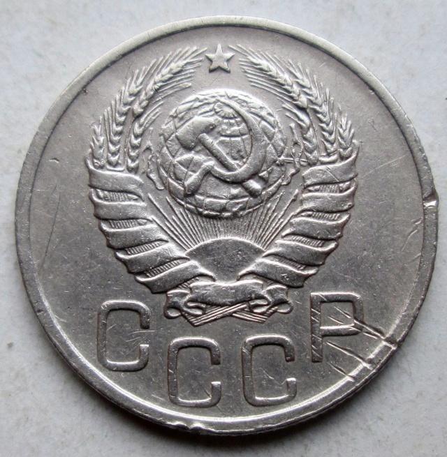 20 копеек 1943г - шт 1,21Б 04310