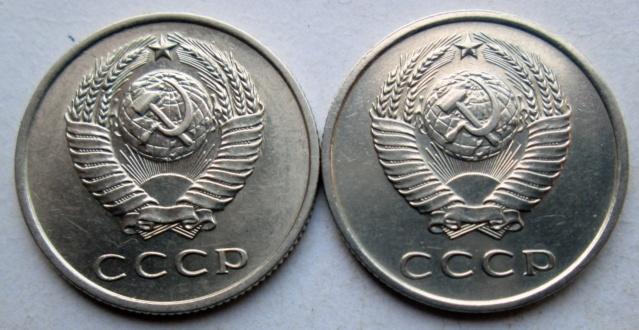 20 копеек 1961-1962г 06010