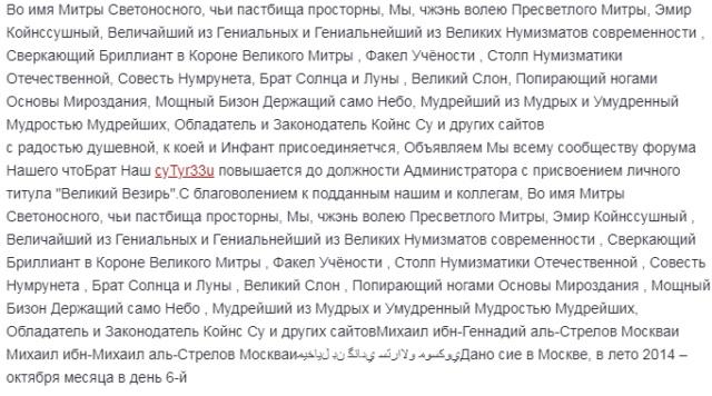"""Побег"" из курятника! Eaia_216"