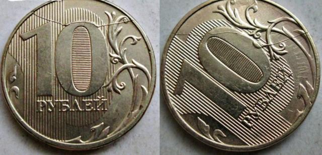 10 рублей 2017г - полные расколы реверса (2 штуки) Photoe29