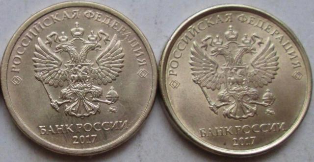 10 рублей 2017г - полные расколы реверса (2 штуки) Photoe30