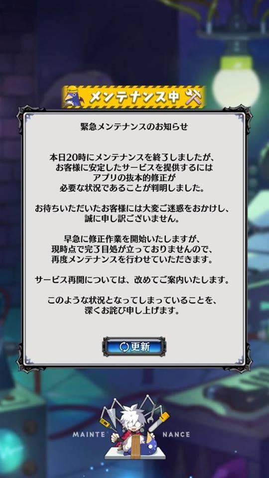 Topics tagged under 新聞情報 on 紀由屋分享坊 56894511