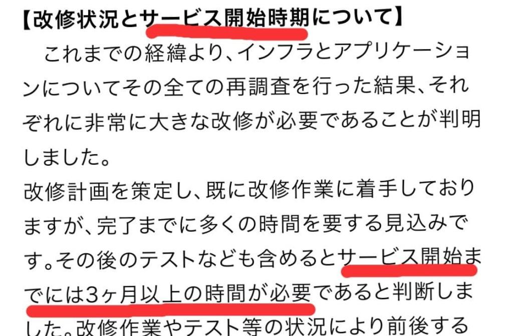 Topics tagged under 新聞情報 on 紀由屋分享坊 56904910