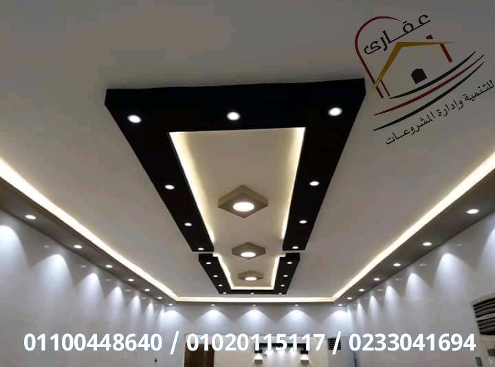 شركات التشطيبات والديكورات بمصر - شركة تشطيب وديكور (عقارى 01020115117)     15814818