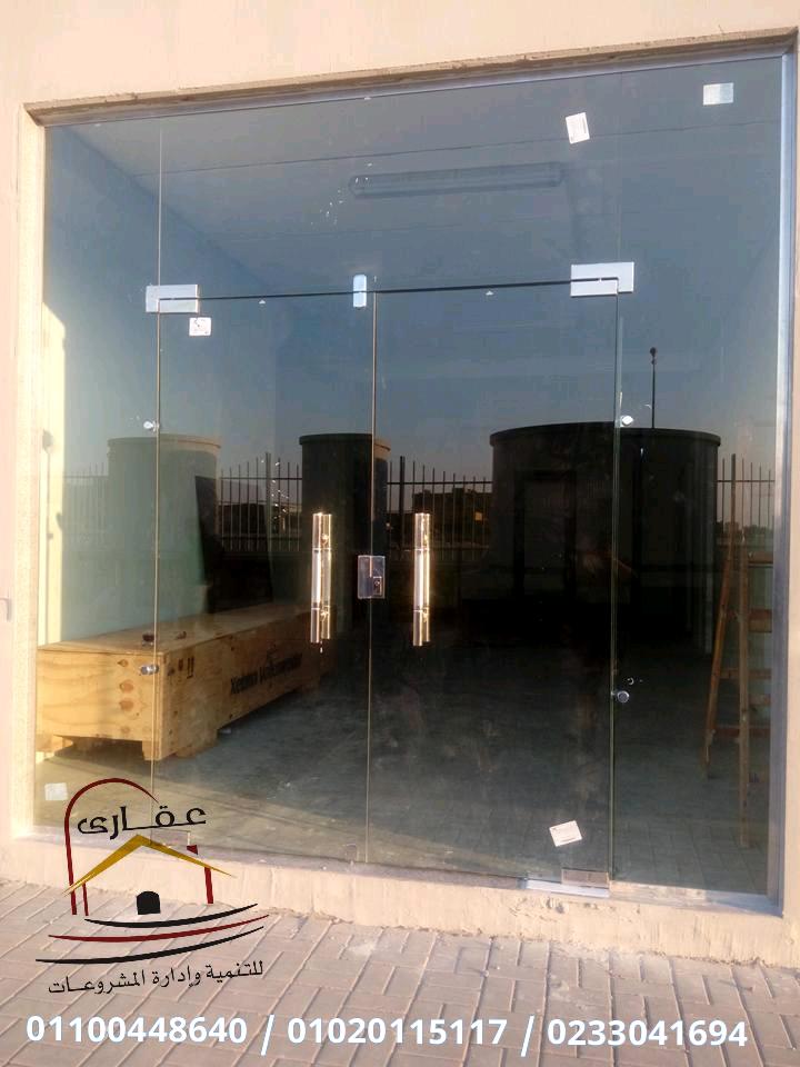 اعمال زجاجية /خصومات على باقات التشطيبات والديكورات شركة عقارى 01100448640 15820211