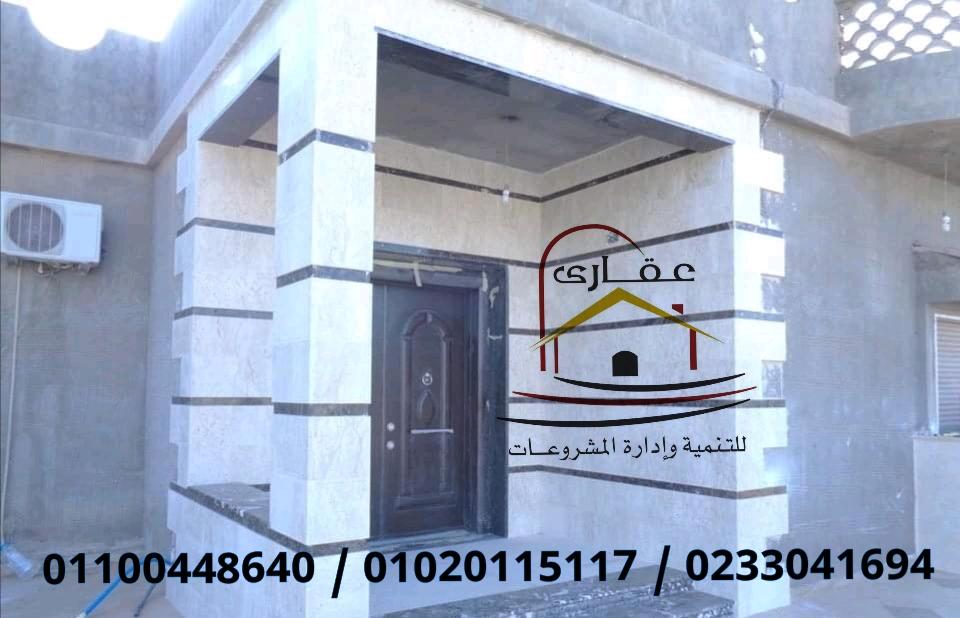 ديكورات رخام / ديكورات جرانيت / عقارى 01020115117     15825711