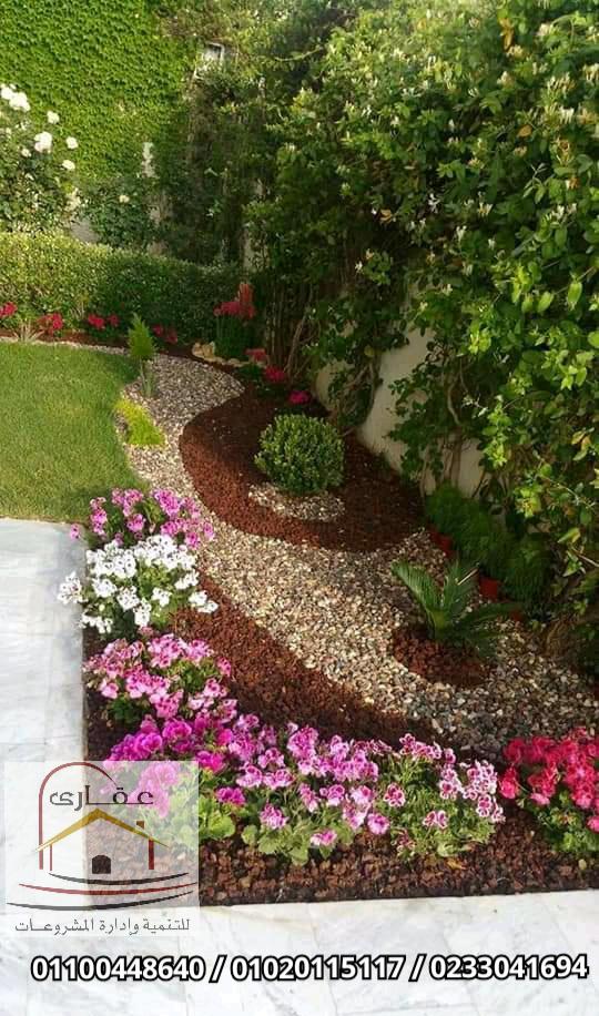 حدائق سوفت سكيب / حدائق موردن / عقارى 01100448640      15865410