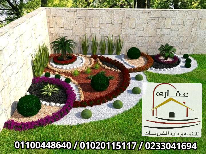 حدائق سوفت سكيب / حدائق موردن / عقارى 01100448640      15865412