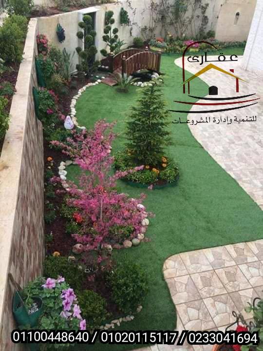 تصاميم نوافير وشلالات / تزيين الحدائق/ نوافير للحدائق/ احدث الشلالات المضيئة 15865415