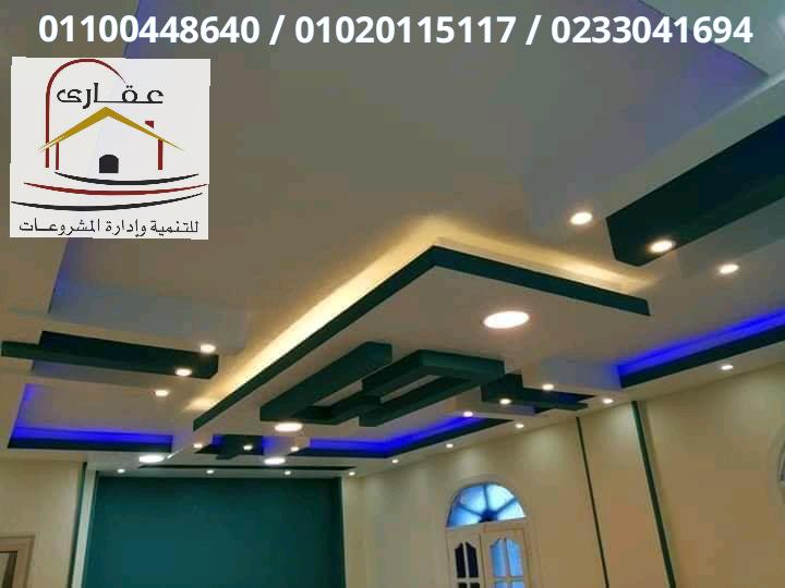 ديكورات شلالات ونوافير / تصاميم شلالات ونوافير منزلية / شركة عقارى  15911010