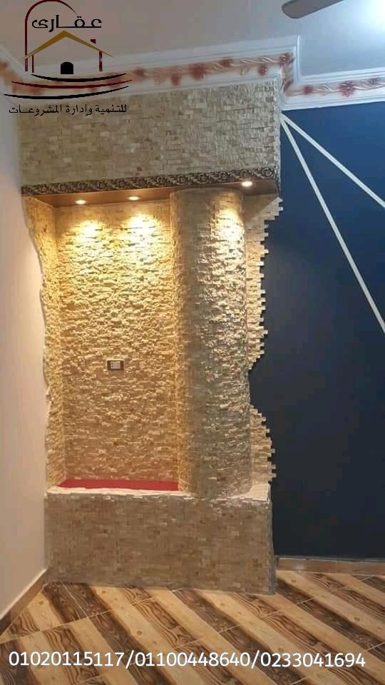 صور ديكور حجر - ديكورات داخلية باستخدام الحجر - افضل الديكورات بالحجر  Img-1008