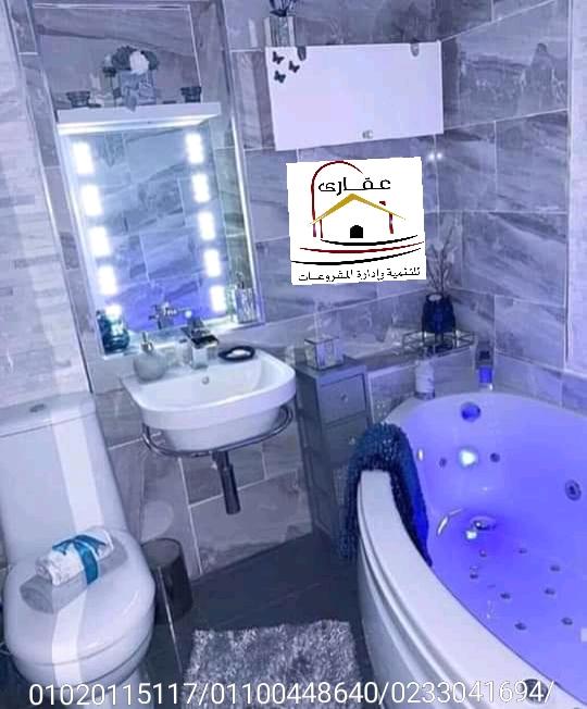 تصميمات حمامات / ديكورات تصميمات حمام  / عقارى 01100448640 Img-1041