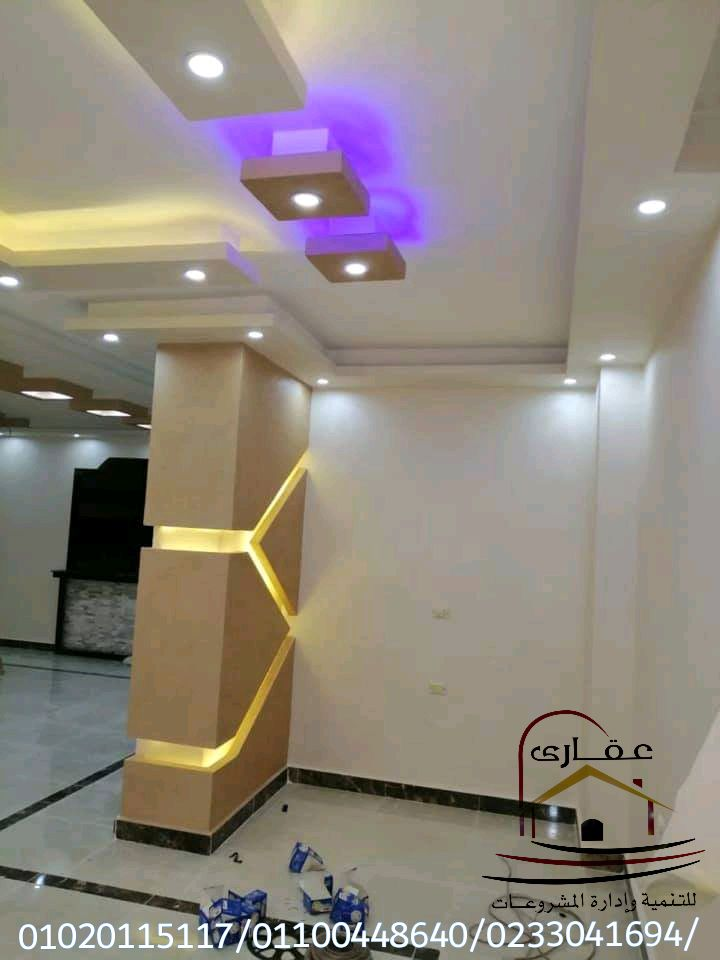 حوائط وأعمدة وإضاءة / حوائط / أعمدة / اضاءة / شركة عقارى 01100448640 Img-1073