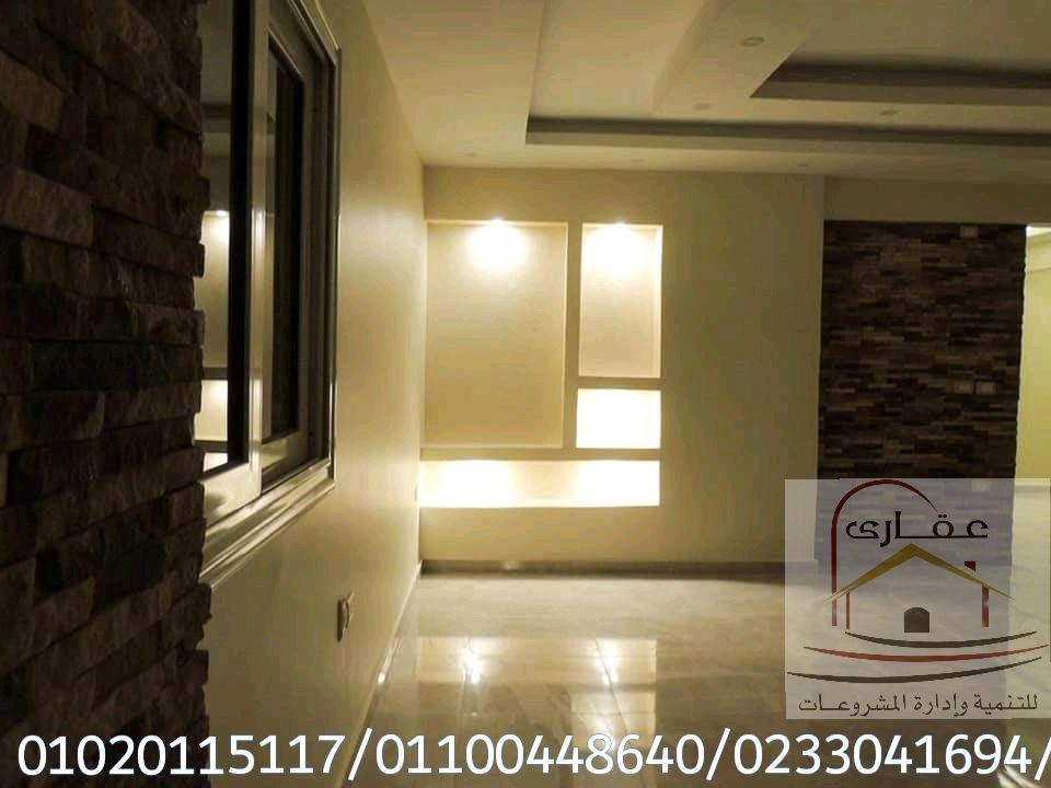 حوائط وأعمدة وإضاءة / حوائط / أعمدة / اضاءة / شركة عقارى 01100448640 Img-1075