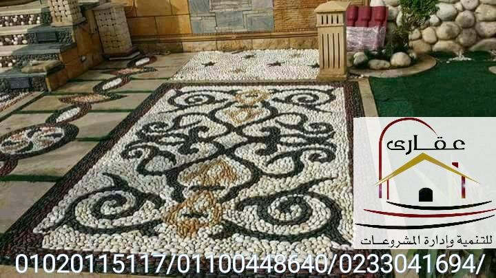 اسعارتناسب الجميع بمناسبة العيد عروض وخصومات  شركة عقارى 01100448640 Img-1150
