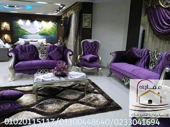 تصميمات عصرية وعالمية وحديث بأقل سعر للمتر عقاري 01020115117 Img-1267