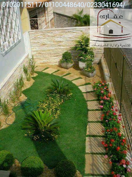 أفضل تصاميم الحدائق والوحدات الخارجية مع عقارى للتنمية وإدارة المشروعات أفضل الديكورات والتشطيبات Img-2121
