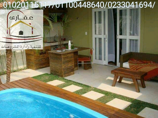 حمامات سباحة / ديكورات للحمامات السباحة / شركة عقارى 01100448640 Img-2393