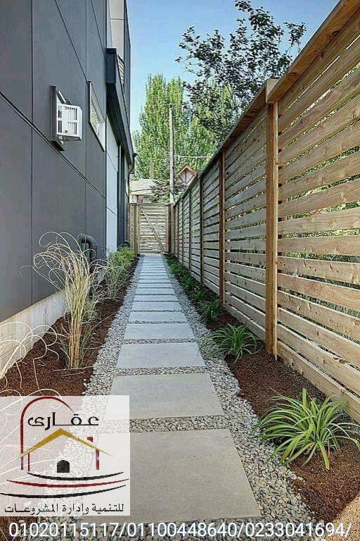حدائق /وحدات خارجية / وحدات داخلية / عقارى 01100448640 Img-2477
