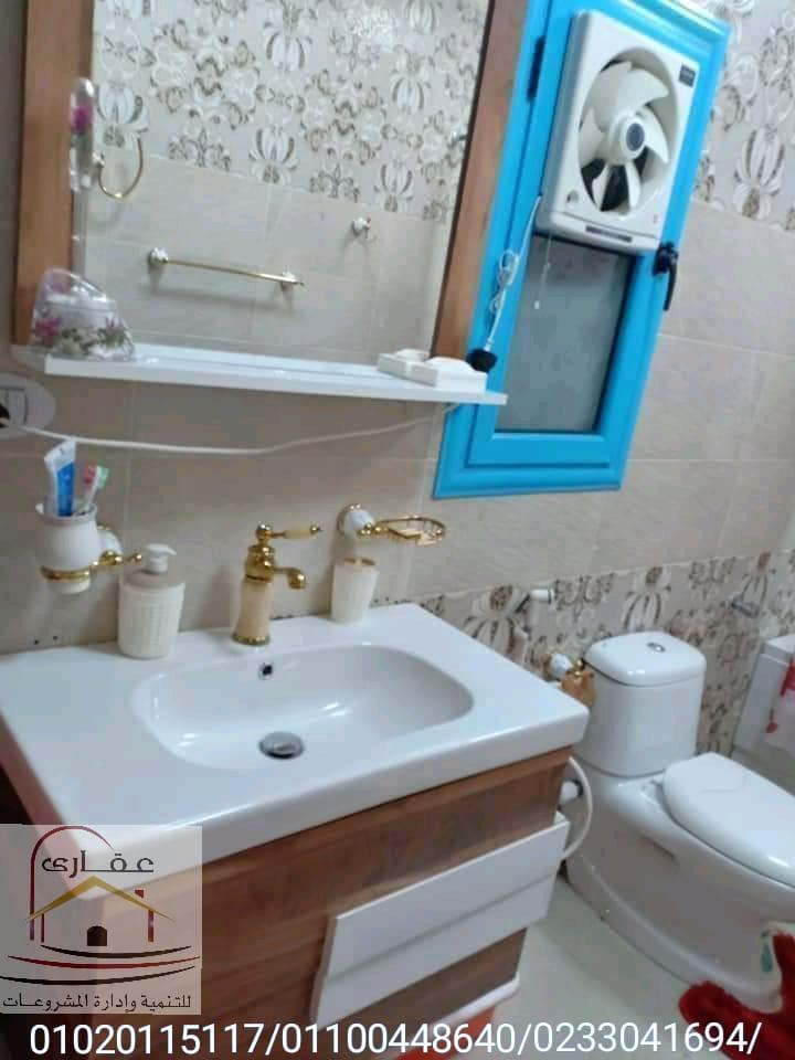 افضل الديكورات والتشطيبات للحمامات  / عقارى 01100448640 Img-2532