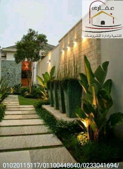 تزين اشجار / تزين حدائق / الحدائق / شركة عقارى 01100448640      Img-2537