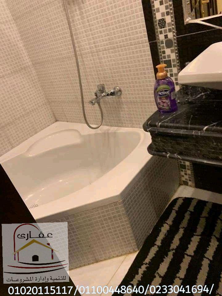 تصاميم حمامات / تصميم حمامات 2020 / عقارى 01100448640     Img-2551