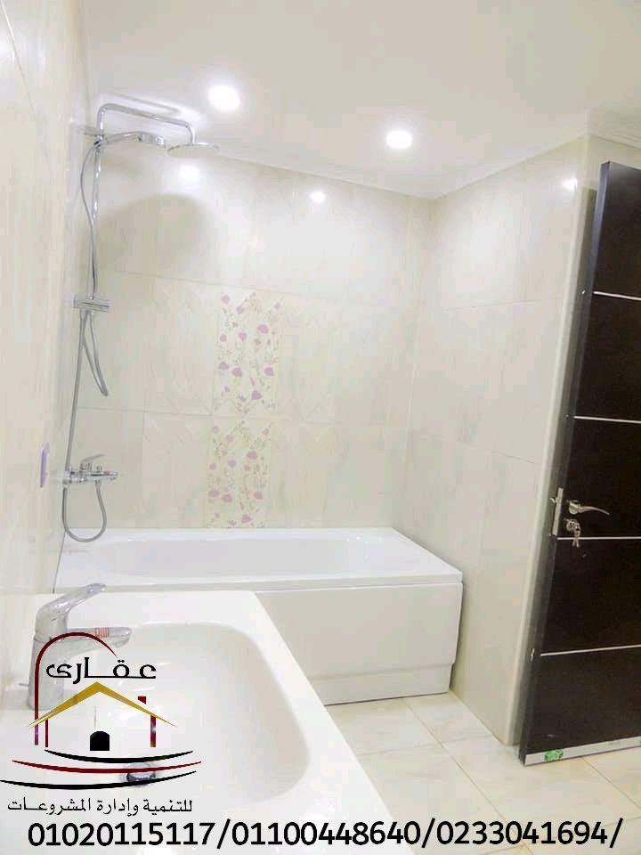 حمامات باللون الابيض عقارى Img-2601
