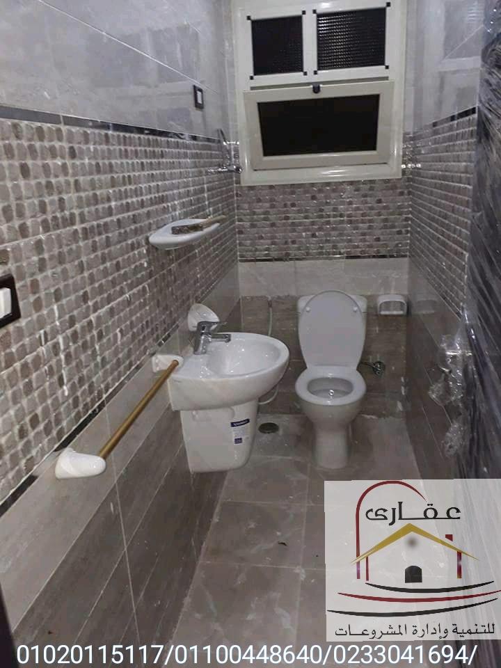 حمامات باللون الابيض عقارى Img-2603