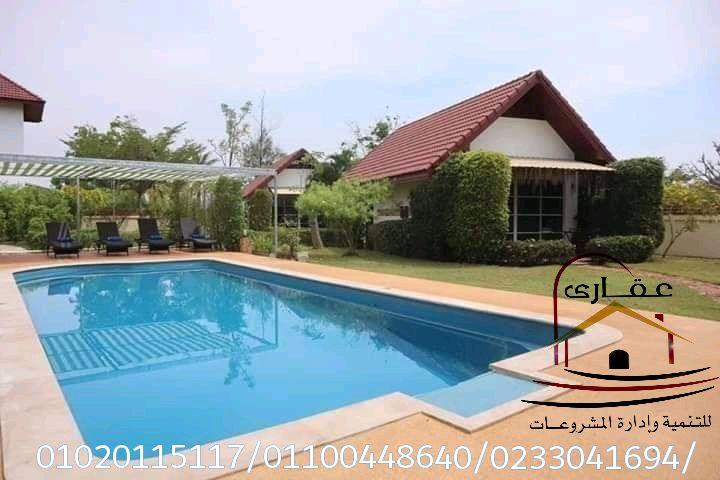 حمامات سباحة / ديكورات للحمامات السباحة / شركة عقارى 01100448640      Img-2678