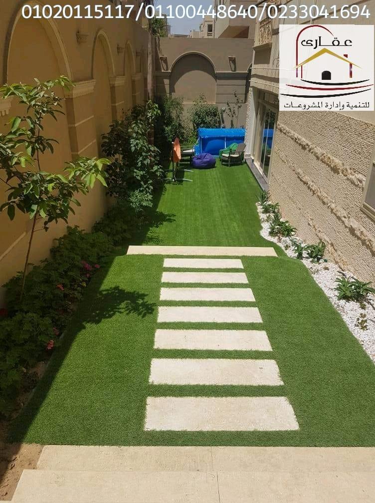 هندسة الحدائق / نافورات / حمامات سباحة / شركة عقارى 01100448640     Img-2714