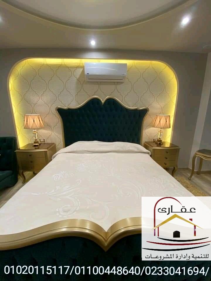 غرف نوم مودرن / غرف نوم حديثة / تصاميم حديثة ل غرف النوم / شركة عقارى  Img-2793