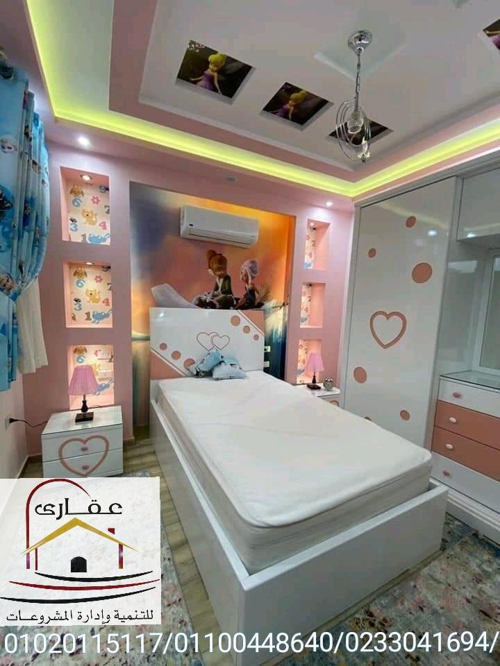 غرف نوم مودرن / غرف نوم حديثة / تصاميم حديثة ل غرف النوم / شركة عقارى  Img-2794
