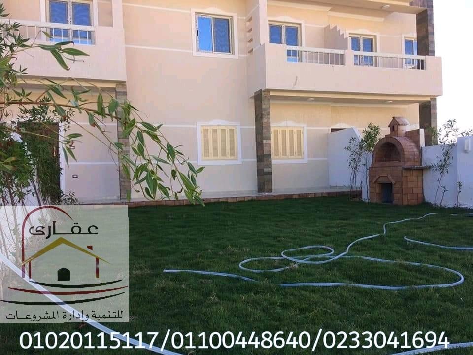 ديكورات شلالات ونوافير / تصاميم شلالات ونوافير منزلية / شركة عقارى 01120115117 Img-2923