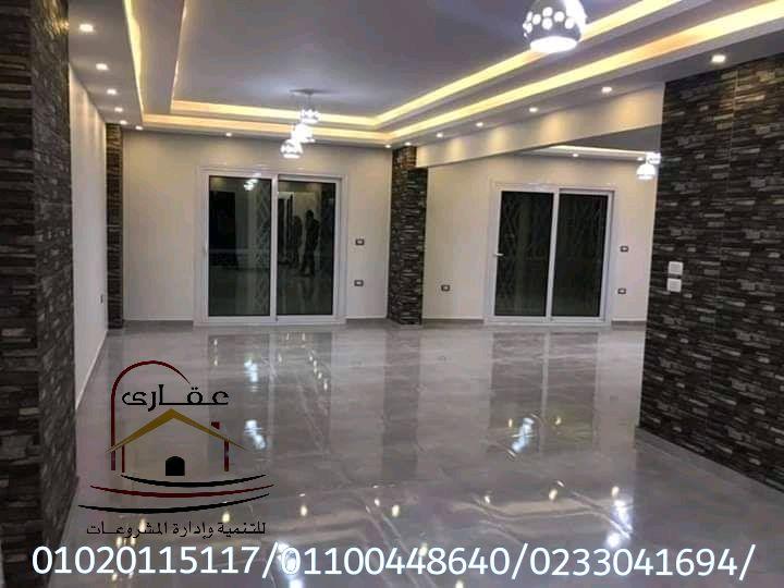 حوائط وأعمدة وإضاءة / حوائط / أعمدة / اضاءة / شركة عقارى 01100448640   Img-2928