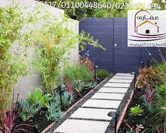 تزين اشجار / تزين حدائق / الحدائق / شركة عقارى 01100448640       Img-2974