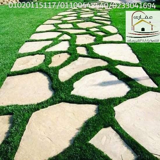 تزين اشجار / تزين حدائق / الحدائق / شركة عقارى 01100448640       Img-2975