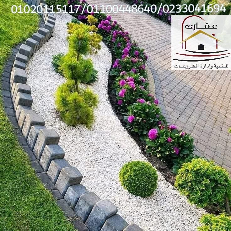 تزين اشجار / تزين حدائق / الحدائق / شركة عقارى 01100448640       Img-2976