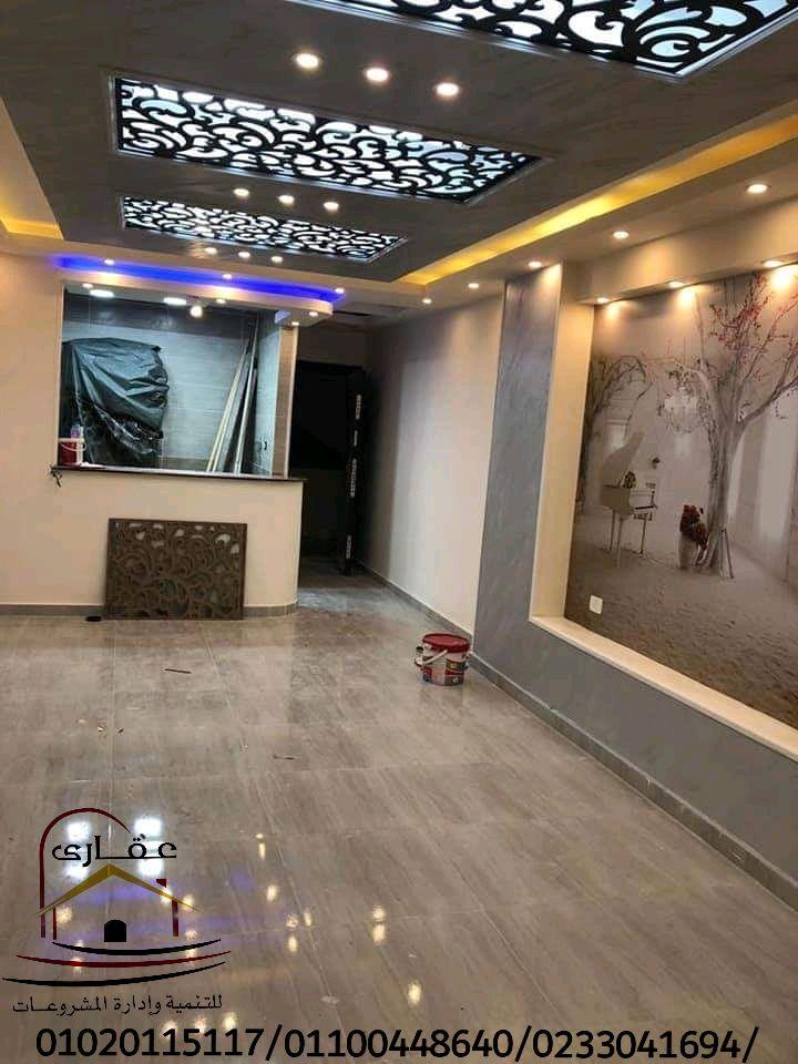حوائط وأعمدة وإضاءة / حوائط / أعمدة / اضاءة / شركة عقارى 01100448640     Img-2999