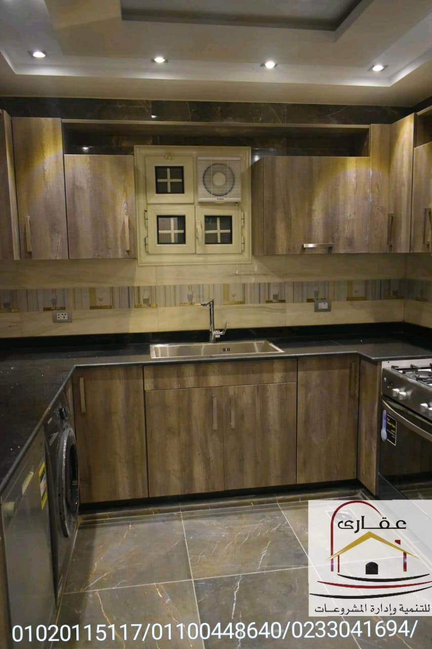 مطابخ الوميتال / مطبخ خشب / مطبخ الوميتال مودرن شركة عقارى 01100448640     Whats100